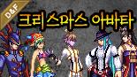 2nd 몬스터 아바타 소개